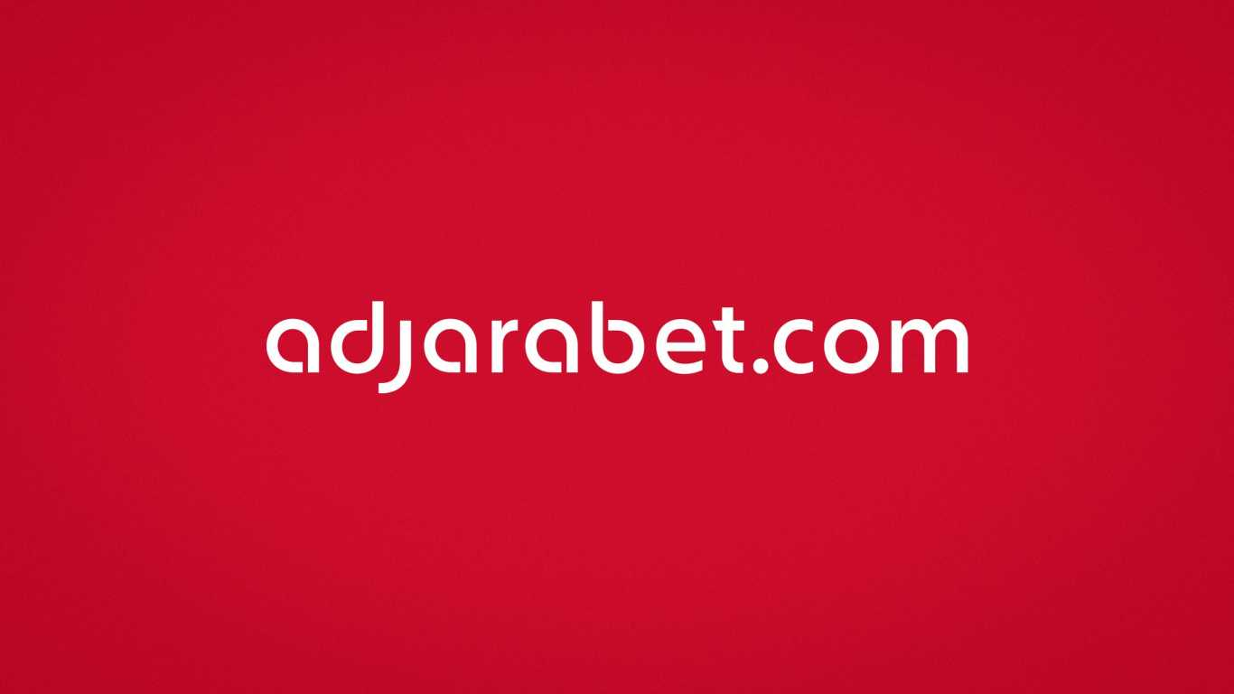 Ինչպե՞ս դիտել Adjarabet շարժական ուղիղ հեռարձակում հեռախոսից