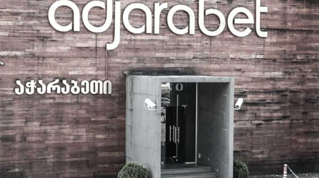 Ինչպե՞ս դիտել խաղերի ուղիղ հեռարձակումները Adjarabet կայքի բջջային տարբերակից