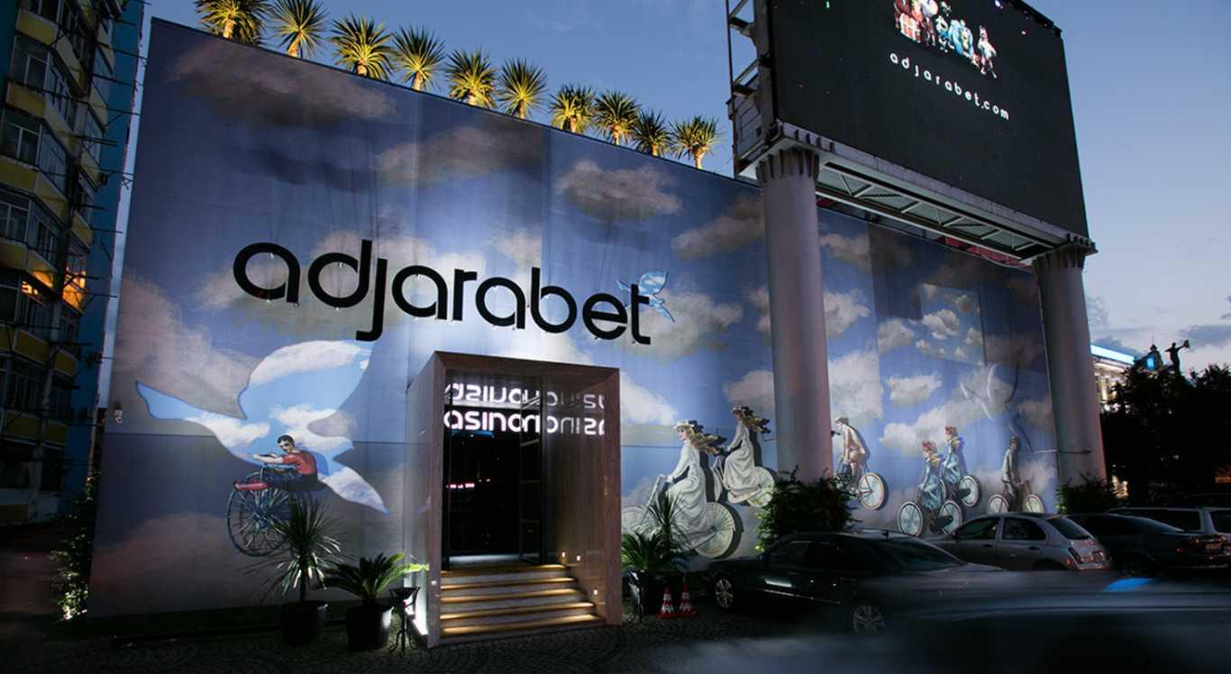 Ինչպե՞ս կատարել Adjarabet գրանցում հեռախոսի միջոցով