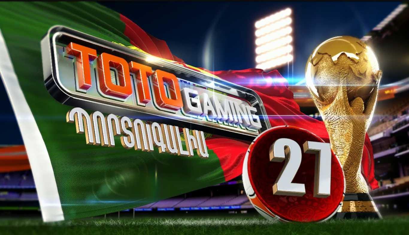 Ինչպե՞ս TotoGaming ֆուտբոլային խաղադրույքներ կատարել բուքմեյքերի պաշտոնական կայքի միջոցով